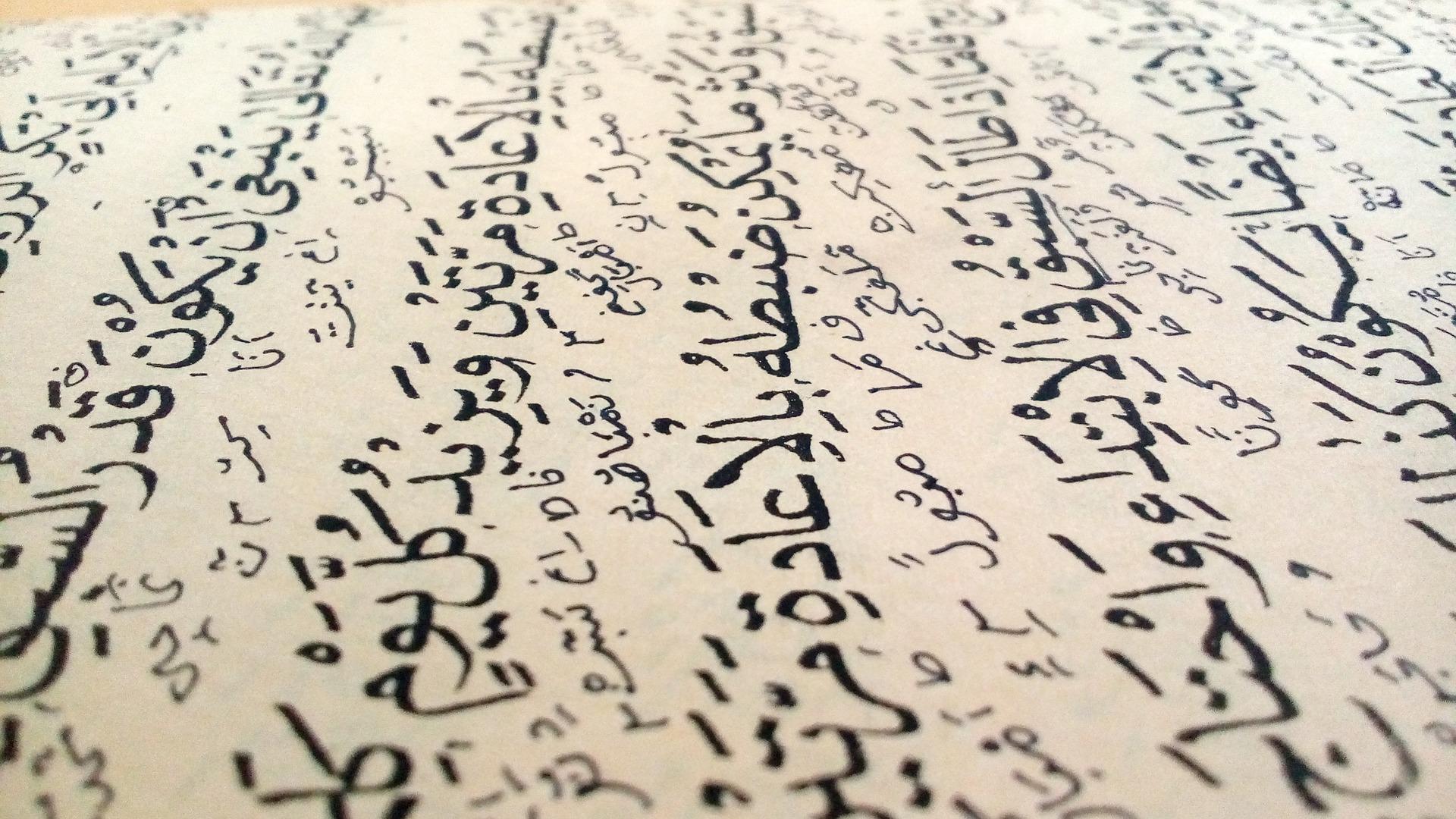 Strengere voorwaarden voor islamleerkrachten