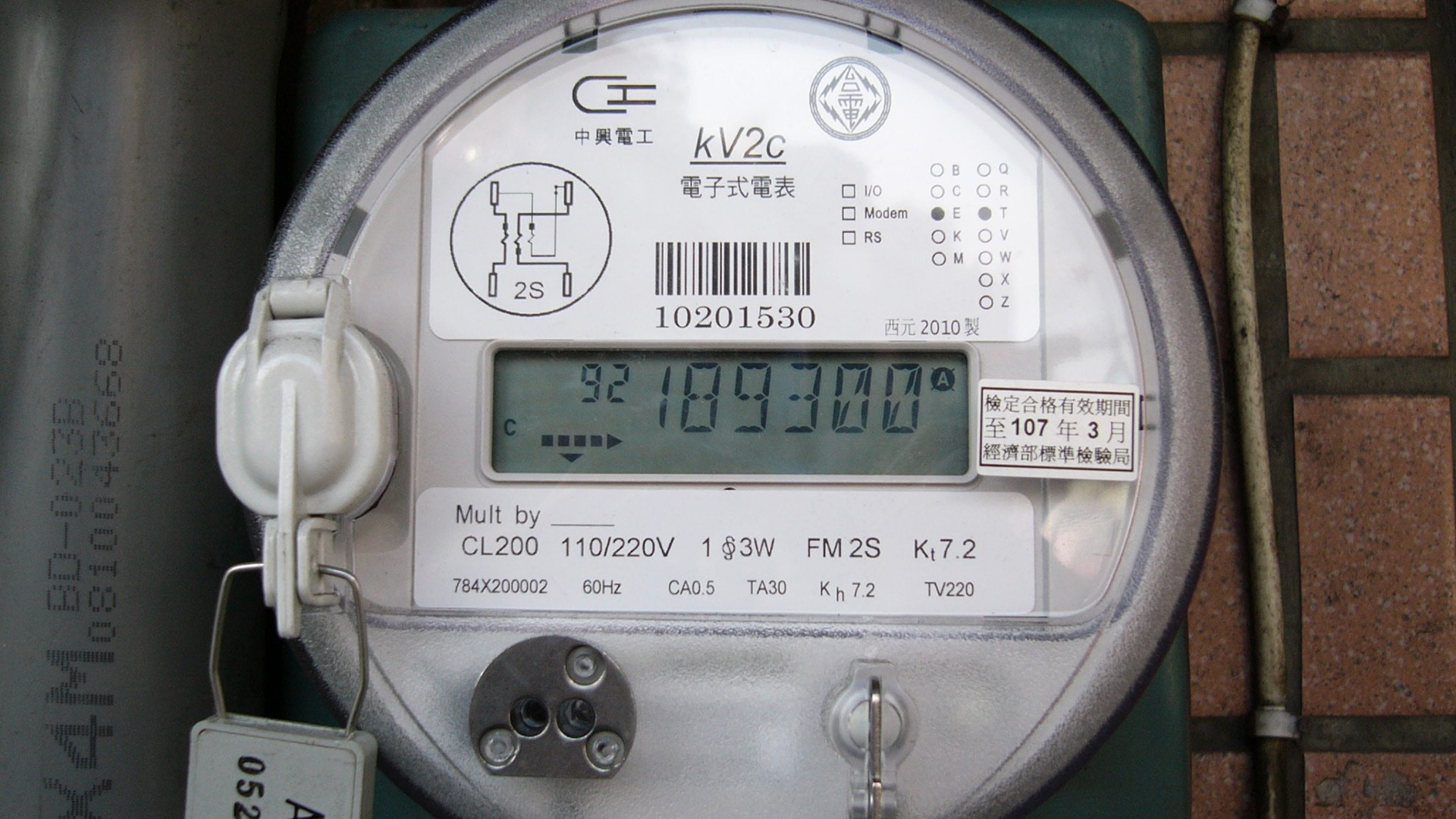 Sp.a wil uitrol digitale meter uitstellen
