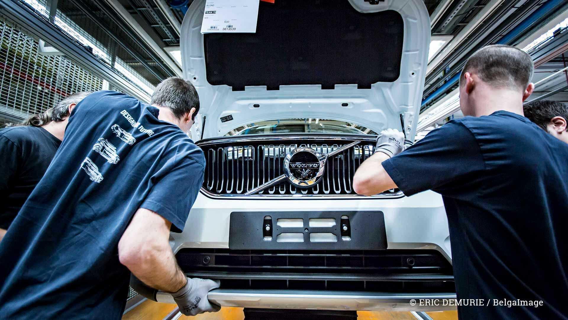 Asymmetrisch arbeidsmarktbeleid